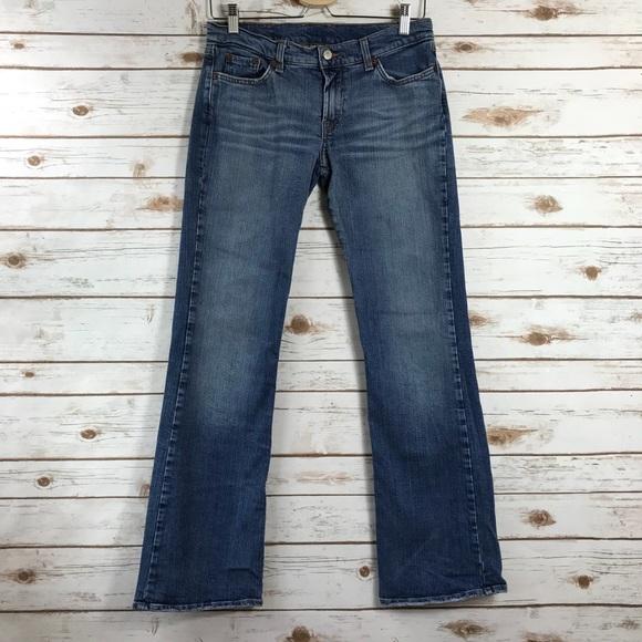 Lucky Brand Lowered Peanut Jeans (Bin: JV491)
